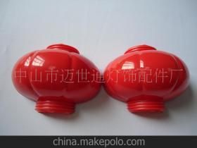 中式兔年红灯笼配件节日灯