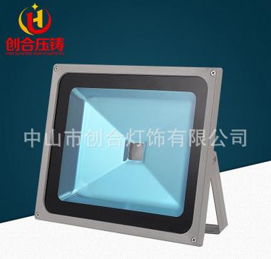 创合投光灯LED10W20W30W40W50W100W400W背包款老款集成贴片COB薄中厚