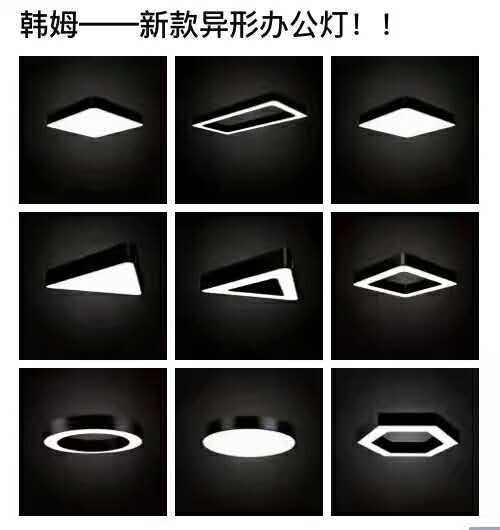 现代简约黑白室内多边形平板灯