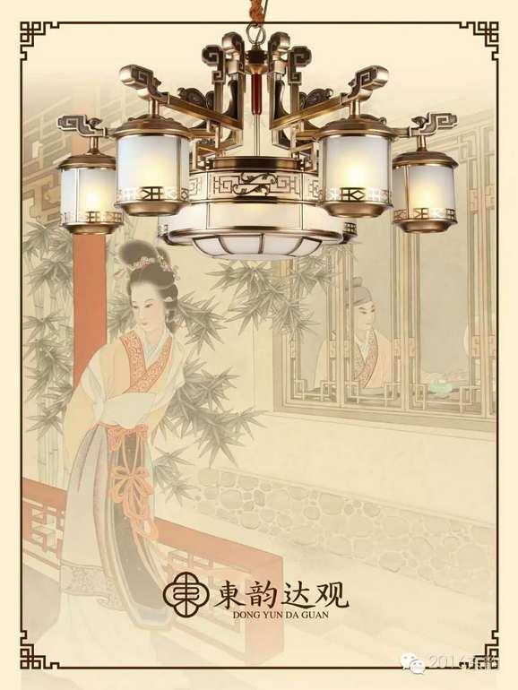 东韵达观室内现代全筒灯NANT243吊灯