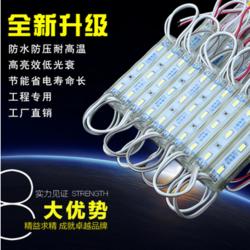 LED高亮防水广告模组