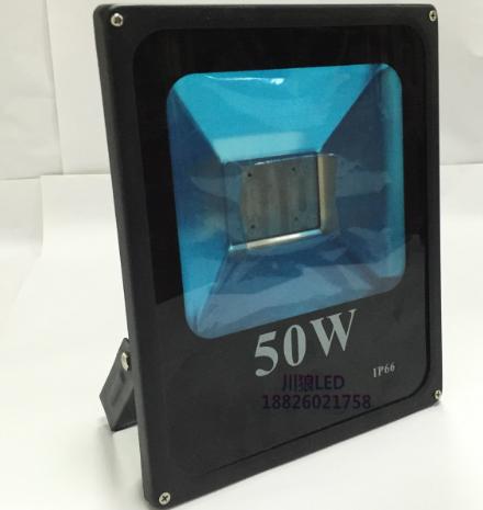 现代简约铝合金50W立一体长方灯薄料贴片投光灯外壳