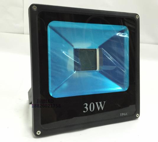 现代简约铝合金30W四方灯贴片投光灯外壳