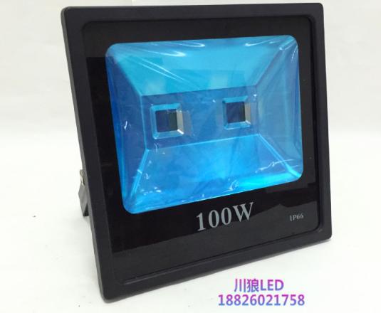 现代简约铝合金100W一体四方灯B款厚料投光灯外壳
