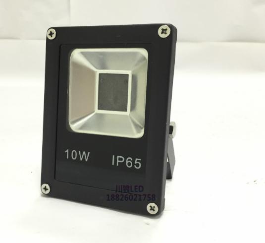 现代简约铝合金10W立一体长方灯薄料贴片投光灯外壳