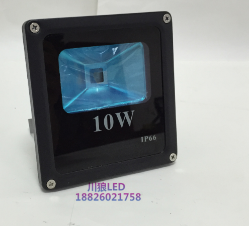 现代简约铝合金10W四方灯A款厚料投光灯外壳