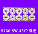现代简约5W铝基板