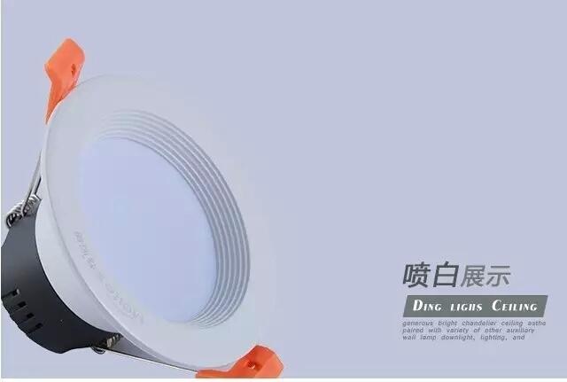 美特现代室内嵌入式喷白色射灯