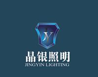 中山市鎏金阁灯饰有限公司