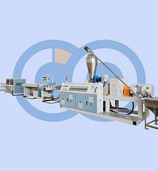 一出四16-32mm管材挤出生产线