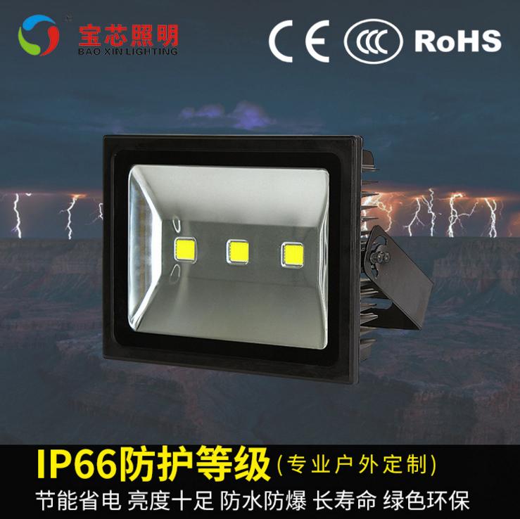 宝芯户外LED正方形投光灯BX-TGD-05