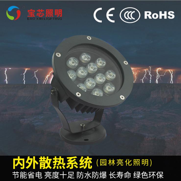 宝芯户外LED圆形投光灯BX-TGD-11