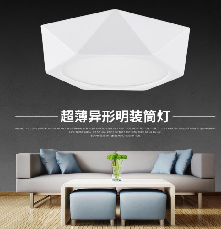 LED钻石面板灯