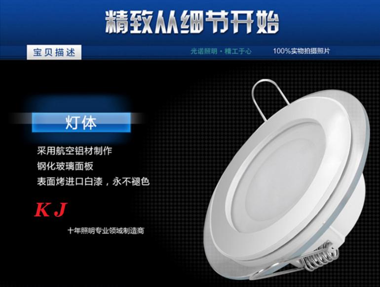 LED玻璃灯