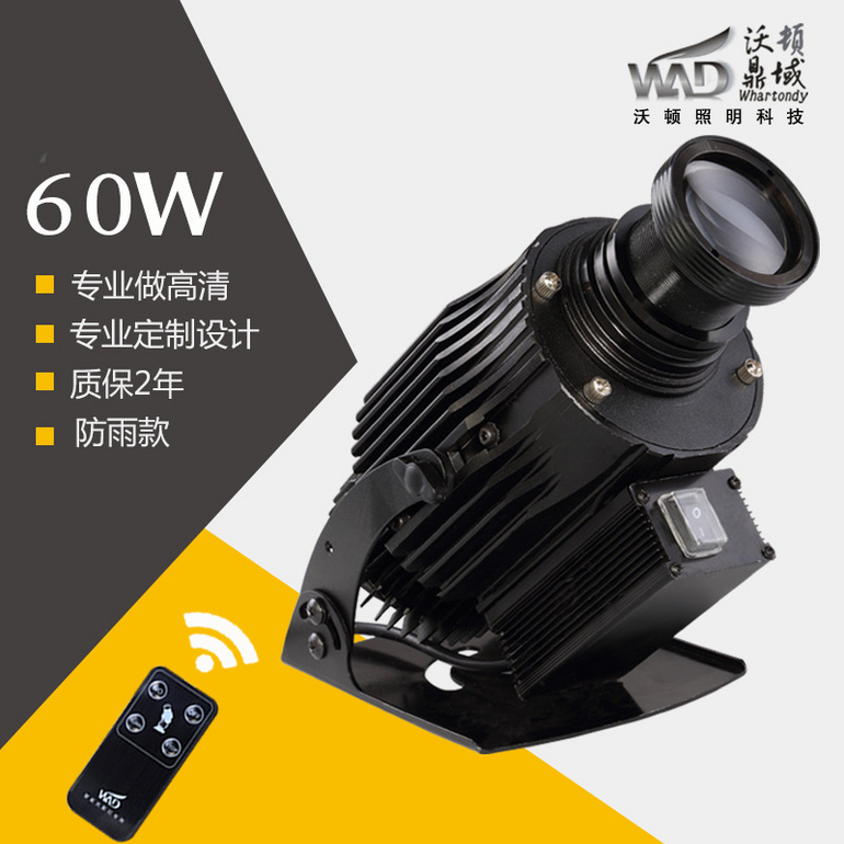 【11】60W旋转防水投影灯 户外广告工程品质