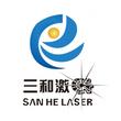 东莞市叁和激光科技有限公司
