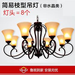 简易欧式吊灯安装服务
