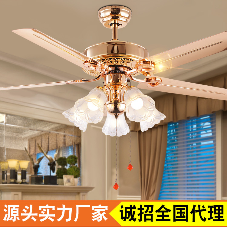 欧式客厅风扇灯 土豪金卧室书房装饰电扇灯 LED铁叶餐厅吊扇灯