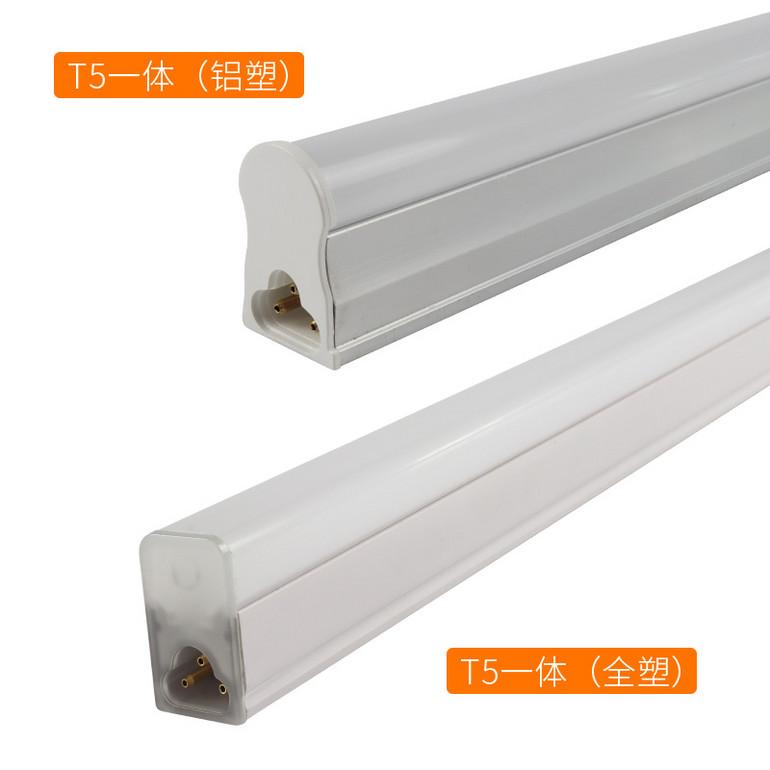 宜尔晶LSY-T5一体灯管