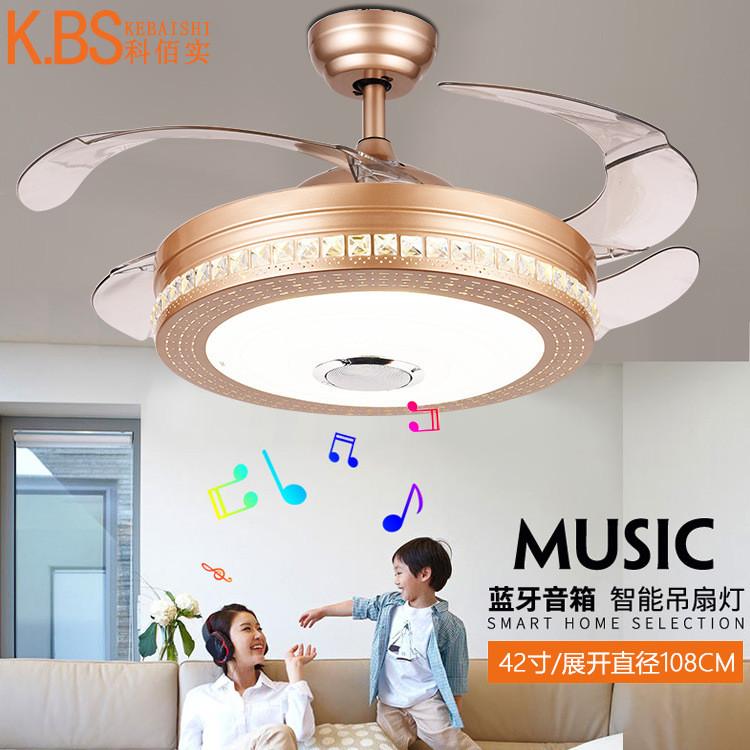 科佰实水晶隐形吊扇灯 餐厅客厅风扇灯带蓝牙音响LED灯电风扇吊灯