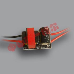 内置LED驱动电源3X1W E27/GU10