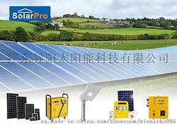工厂直销太阳能发电单多晶太阳能组件 250W50241155