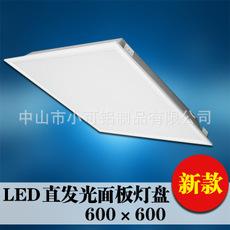 LED直下灯盘600 600直发光面板灯盘套件嵌入式平板灯具配件