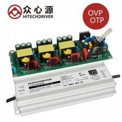 ip67 150W路灯电源