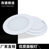 led厨房天花面板灯亚克力压铸铝正发光3W6W12W18面板灯具配件