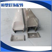 厂家大量供应新型led护栏管配件 SD-D50*37异型材外壳 数码管外壳