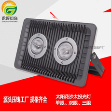 投光灯外壳100W投光灯外壳套件古镇压铸冲压铝LED投光灯外壳配件