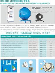 LED光色电综合测试_复制