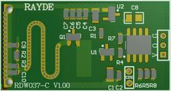 微波感应灯具控制器方案