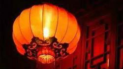 【古镇灯博会明人在线】袁樵:灯火阑珊 金吾不禁-从宋朝夜生活看灯光节和灯光秀