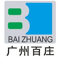 广州市百庄复合材料有限公司