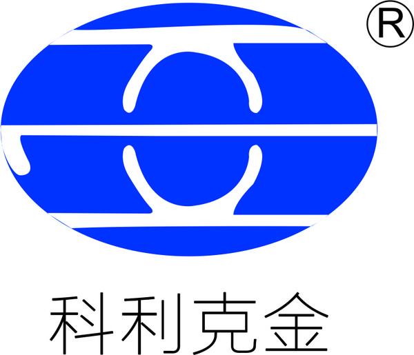 滁州市科利克金属制品有限公司