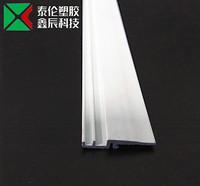 PVC面板灯压条