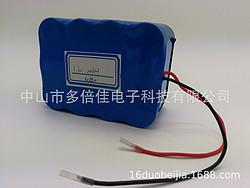 12V磷酸铁锂电池组