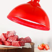 25W 红色大圆壳-黄红光-微红