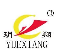 中山市玥翔电器有限公司