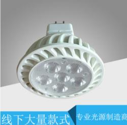塑包铝灯杯 MR16 12V 3W LED射灯灯杯 GU10 5W smd2835灯杯
