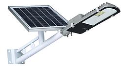 一体式太阳能路灯