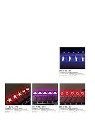 压铸铝地砖灯3