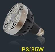 P3/35W磨砂黑壳LED帕泡
