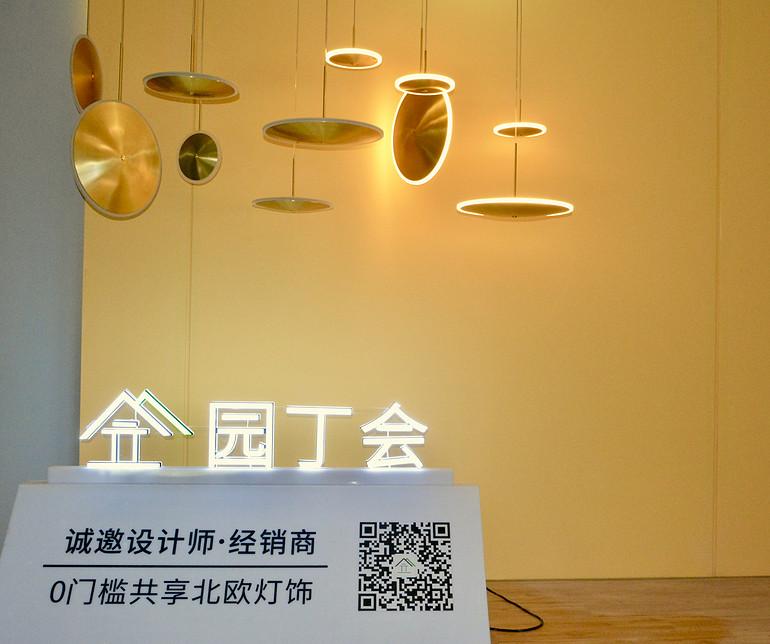 """聚焦北欧风+新零售,""""园丁会""""打造设计师共享平台"""