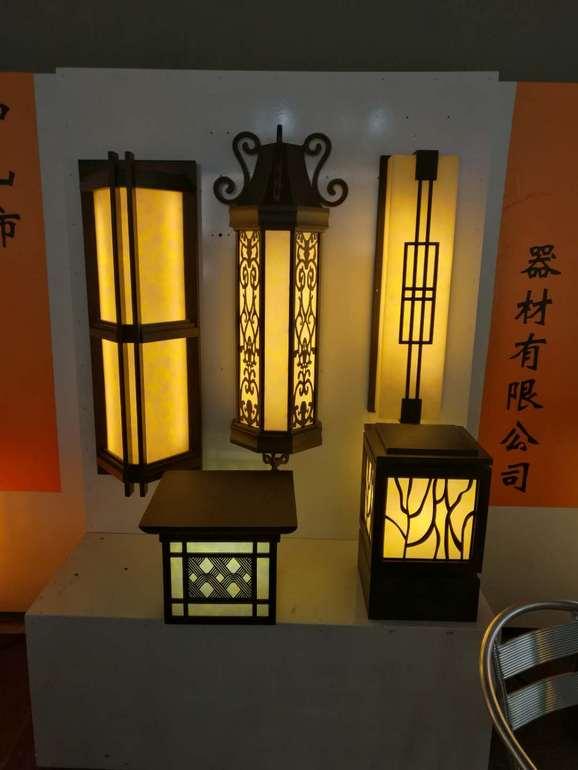中式户外简约花纹庭院壁灯