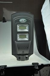 太阳能一体化路灯40W