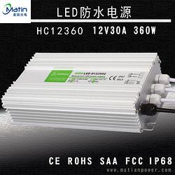 LED防水电源HC12360