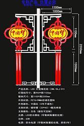 LED灯笼梅花结(中国梦)