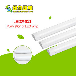 常规款白色LED净化灯